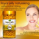 Ausway Royal Jelly 1,000 mg. Vitamins Look Younger Skin Smooth 365 Capsules New