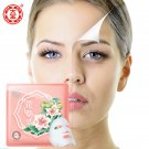Dabao Facial Brightening Mask Facial Mask Face Care Anti Dry Anti Dark