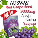 Ausway Intense Grape Seed 50000 mg. Anti-Aging Dietary Supplement 100 Capsules