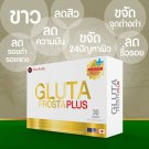 New Gluta Frosta Plus Fast Brighten Skin Anti-Aging Reduce Dark 30 Capsule White