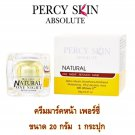 Percy Skin Absolute Mask 20 g. Enhances the Radiance of Your Skin