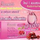 Super Nano Collagen Acerolay Cherry 250,000 mg X5 Dark Spots Anti Aging 14 Sache