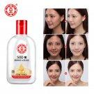 Dabao SOD Milk Anti Dry Anti Aging Body Skin Natural Whitening Nourishing