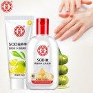 Dabao Sod Milk 100g + Nourishing Hand Cream 60g Nourishing Skin Anti frostbite