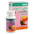 Bioganic Gluta Plus Grape Seed 30 capsules The skin is radiant and clear skin.