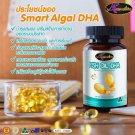 Auswelllife Fish Oil DHA Vitamins Brain Development increase Memory Learning 60 Tablets