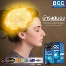 Auswelllife BCC Natural Balance Brain Squalene & Ginkgo Dietary Supplement 60 Capsules
