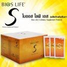 Bios Life Slim bios life slim Dietary Fiber Supplement Natural 100% Welght Loss.