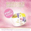 10X Rosegold Seacret Forest Cream Dark Skin Lightening Anti Aging White Skin 30 g.