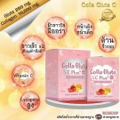 4X Ha-Young Colla Gluta C Plus+ mini Tomato juice drink Good skin Supplementary.