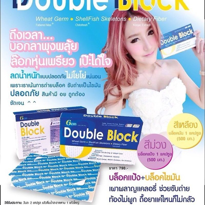 New 6CM Double Block Burn Fat Diet weight loss Dietary Supplement 30 capsules.