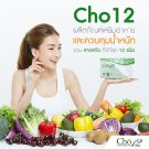 6X Cho12 Diet Weight Loss New Fat Trap Burn Fat Old Clear Toxic Residue 30 tablets.
