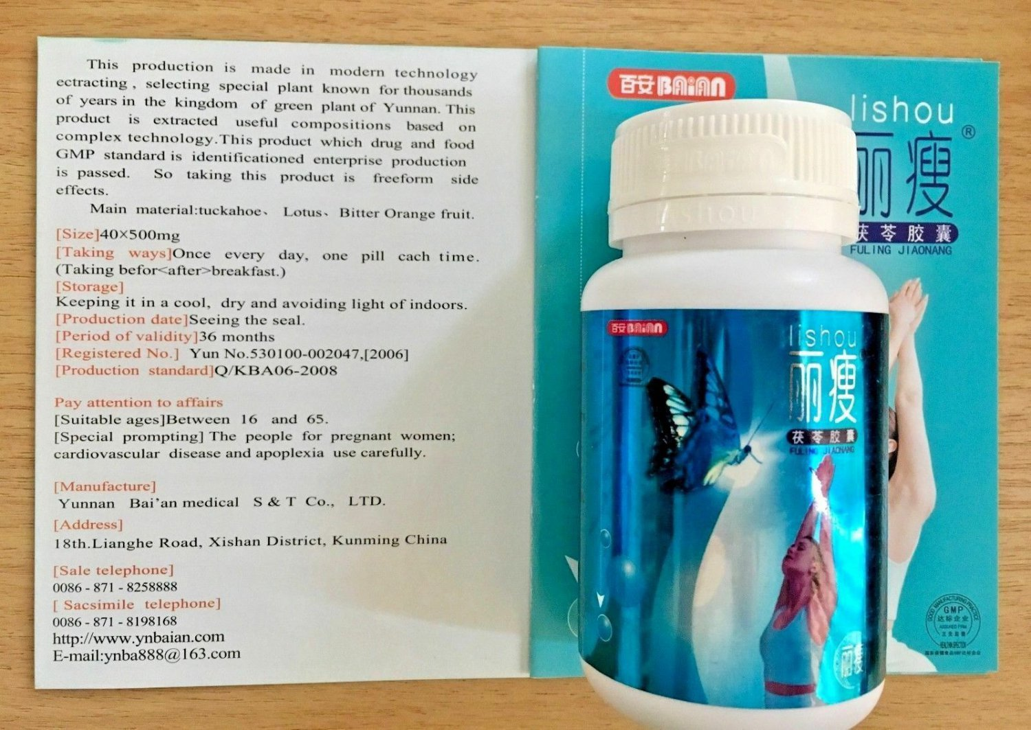 Authentic Chinese Herbal Strong Diet Slimming Weight Loss Fat Burner 1x40 pills