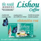 Lishou Coffee Instant Coffee Mixture Burn Slim 10 Sachet  Burn Excess fat Body fat