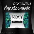 20X Novy Broccoli Dietary Supplement Weight control Body Shape Slim Beauty Skin 10 Capsules