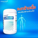 Callox Fat Burn Lock Body Supplements Weight Loss Block Slimming Diet 30 Caps