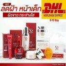 Set Vorda Whitening Lifting & White Ricch Perfect Serum Cream Reduce Freckles