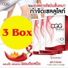 3X Authentic 100% CGG Herbal Strong Diet Slimming Weight Loss Fat Burn