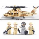 Custom American Trooper in Africa Military Base Helicopter Soldiers Building Toy