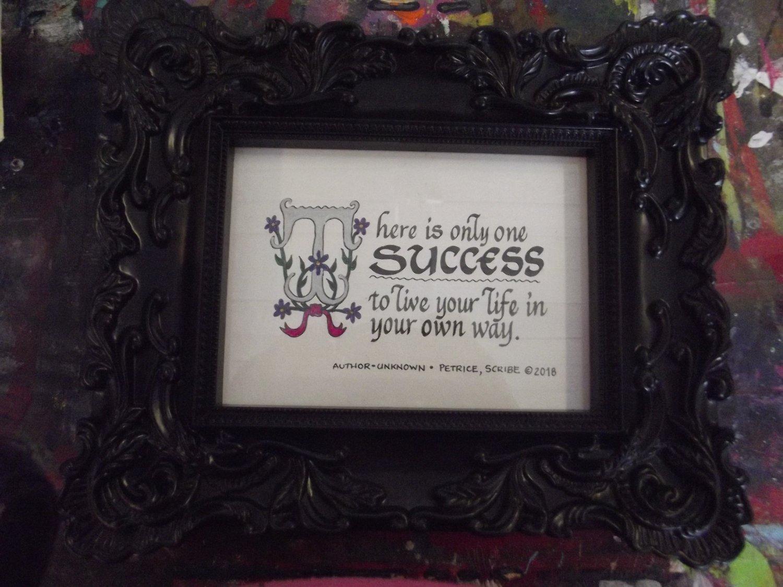 Success - Handmade Calligraphy