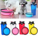 2 in 1 Folding Dogs Cats Feeder Water Food Bottle Outdoor Travel Pet Bowls Container Dish Cup