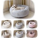 Plush Donut Circle Pet Bed Nest S-L Puppy Kitten Cat Washable Plush Dog Bed with Small Pillow
