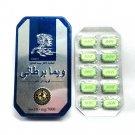 Powerful Bull King Men Sexual Stimulant Sex Pill Enhancement - 10 Pills