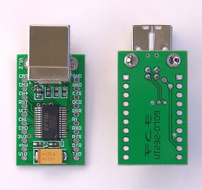 USB serial UART/TTL/RS232 Converter Adapter