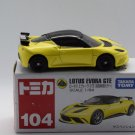 Takara Tomy Tomica Diecast Car Scale 1:64 #104 Lotus Evora GTE Yellow (First Edition Special Color)