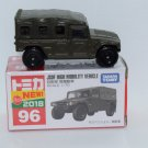 Takara Tomy Tomica Diecast Model Scale 1:170 #96 JSDF High-Mobility Vehicle