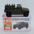Takara Tomy Tomica Diecast Model Scale !:170 #96 SJSDF High-Mobility Vehicle (Special First Edition)