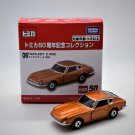 Takara Tomy Tomica 50 anniversary collection Toyota Fairlady Z 432 6 Scale 1/60