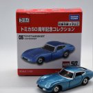 Takara Tomy Tomica 50 anniversary collection Toyota 2000GT Scale 1/59