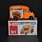 Takara Tomy Tomica #91 CoCo Ichibanya Kitchen Car Diecast Model Scale 1.64