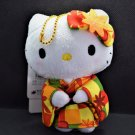 Sanrio Hello Kitty Momiji Kimono Mascot: Checkered Pattern Height 12cm Japan Exclusive