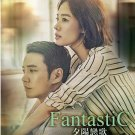 Korean Drama DVD Fantastic (2016) English Subtitle Free Shipping