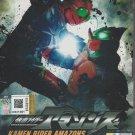 DVD Kamen Rider Amazons The Movie : The Last Judgement English Sub Free Shipping