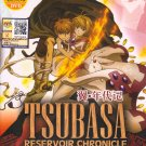 Anime DVD Tsubasa Reservoir Chronicle Season 1+2 + Movie + 5 OVA Eng Dub&Sub