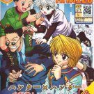 Anime DVD Hunter X Hunter Vol.1-92 End + OVA English Subtitle Free Shipping