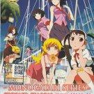 Anime DVD Monogatari Series Second Season Vol.1-26 End English Subtitle
