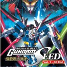 Anime DVD Mobile Suit Gundam Seed Vol.1-48 End English Dubbed Free Shipping