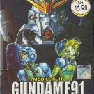 Anime DVD Mobile Suit Gundam F91 Theatrical Motion Picture English Sub Free Ship