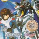 Anime DVD Mobile Suit Gundam Seed Destiny Special Edition Vol.1-4 English Sub
