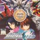 Anime DVD Mobile Suit Gundam Seed The Movie Trilogy Vol.1-3 English Subtitle