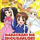 Anime DVD Wakaokami Wa Shougakusei ! Vol.1-24 End English Subtitle Free Shipping