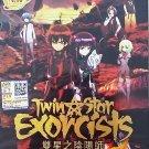Anime DVD Twin Star Exorcists Sousei No Onmyouji Vol.1-50 End English Subtitle