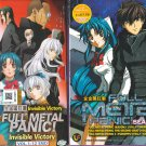 Anime DVD Full Metal Panic Season 1-4 Vol.1-61 End English Dubbed Free Shipping