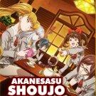 Anime DVD Akanesasu Shoujo Vol.1-12 End English Subtitle Free Shipping
