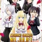 Anime DVD Kishuku Gakkou No Juliet Vol.1-12 End English Subtitle Free Shipping