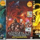 Anime DVD Godzilla Movie Collection Part 1-3 (Kaijuu - Kessen - Hoshi) Eng Dub